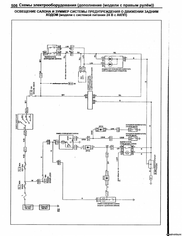 Схема пуско-зарядного устройства своими руками5