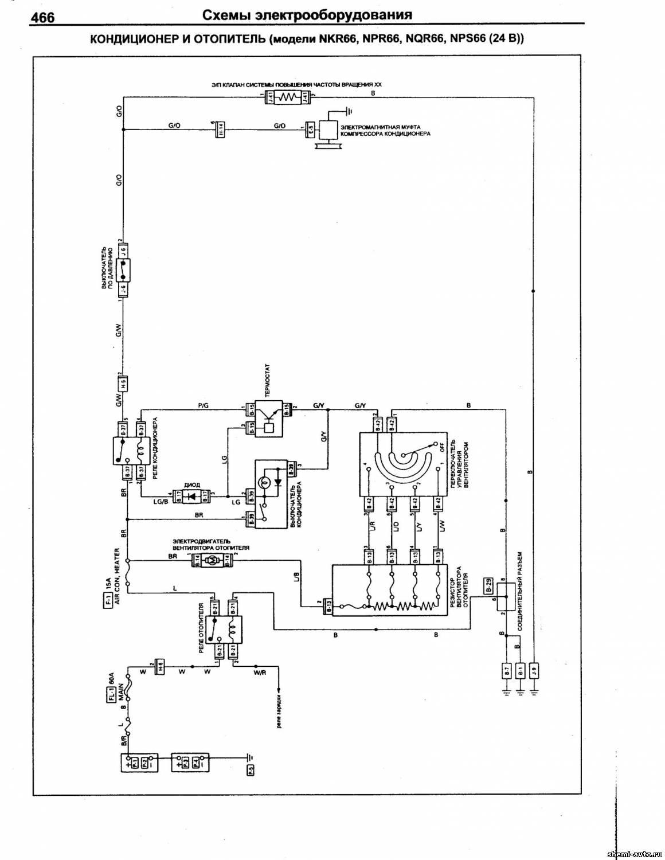 Схема электрическая принципиальная стеклоочистители