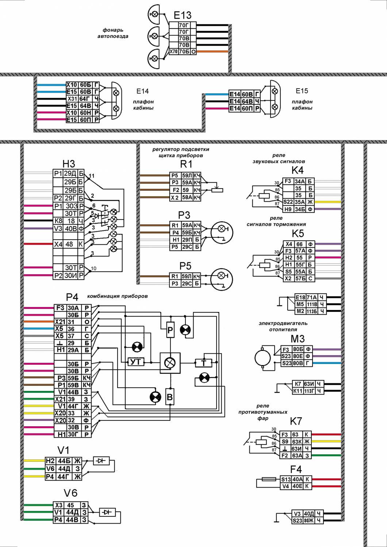 эл схему цветную датчик температуры камаз