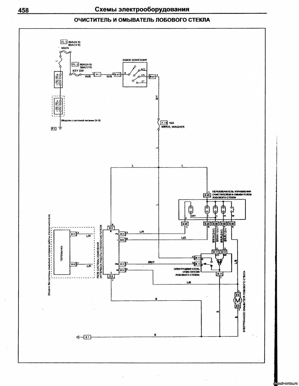 Катушка зажигания схема подключения б117