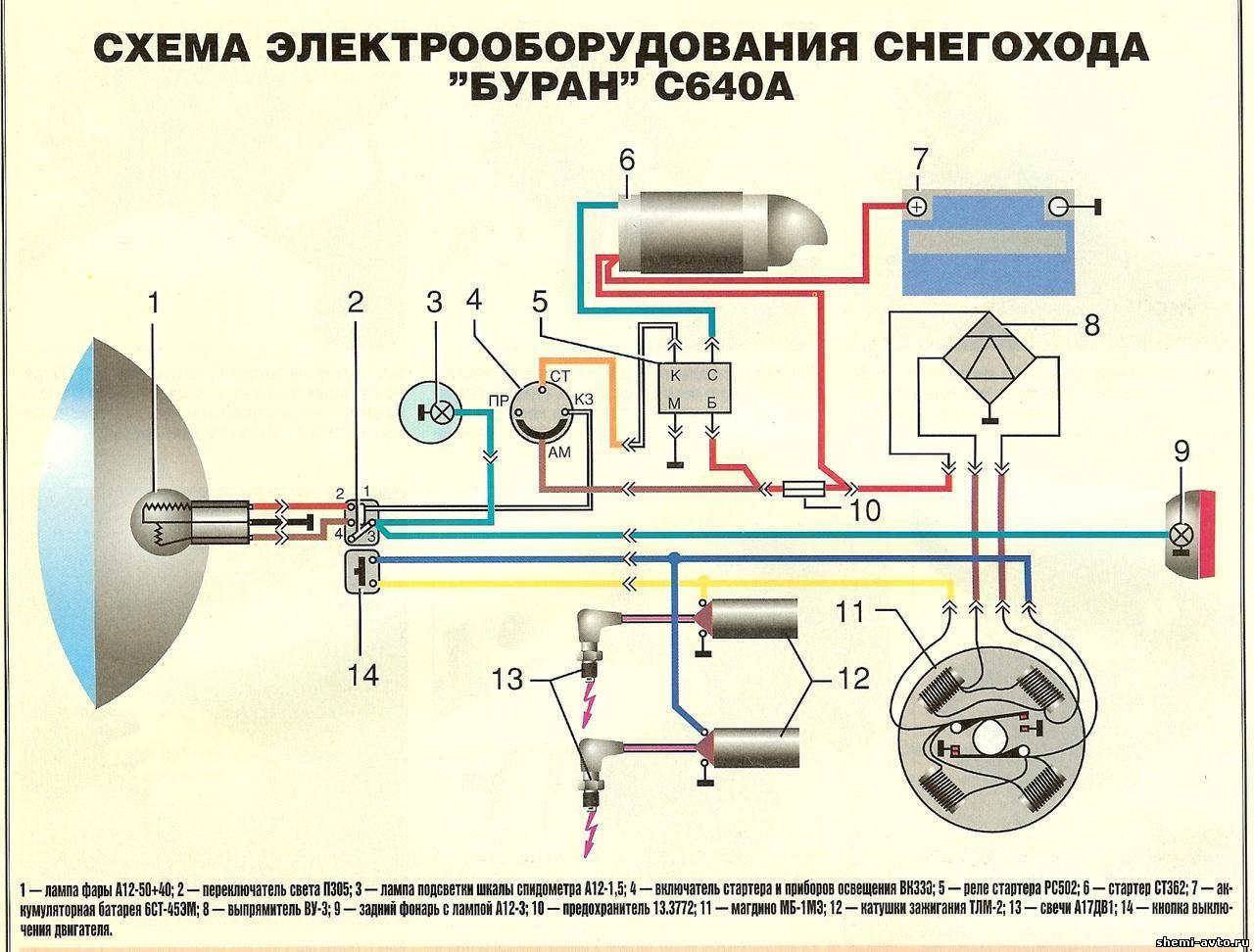 Как работает электронная схема зажигания